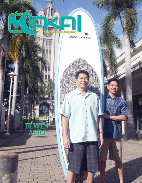 MAKAI MAGAZINE – MARCH/APRIL 2014